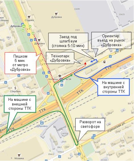 Схема проезда до офиса